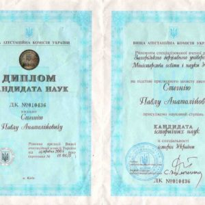 candidate-diploma