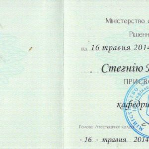 docent-certificate
