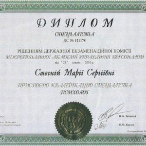 specialist-diploma-maria
