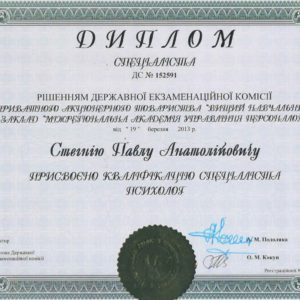 specialist-diploma-pavel